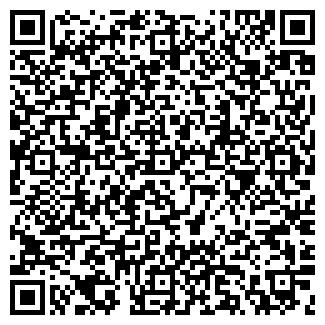 QR-код с контактной информацией организации Алмо, ООО