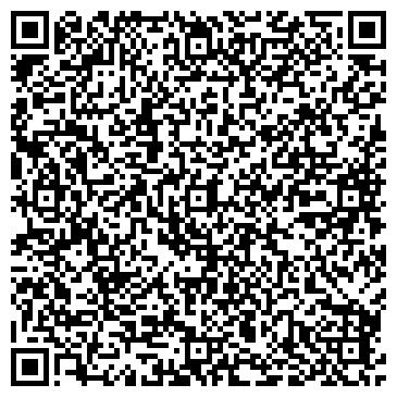 QR-код с контактной информацией организации Алан Групп, ЧП