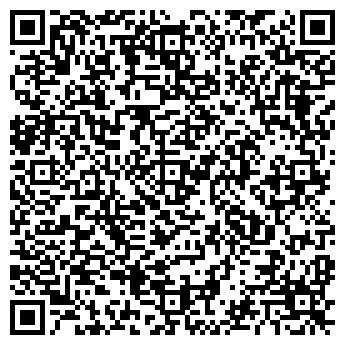 QR-код с контактной информацией организации ВАСКО НИИЦ, ООО