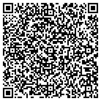QR-код с контактной информацией организации Юлекс, ООО