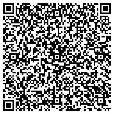 QR-код с контактной информацией организации Пашков, ЧП