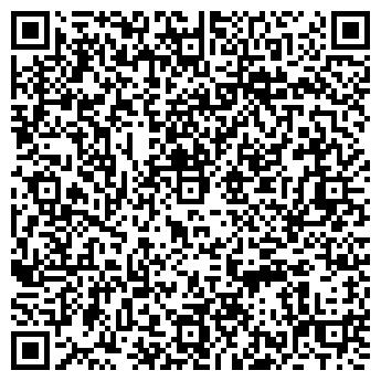 QR-код с контактной информацией организации Деревянко, ЧП