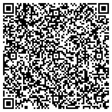 QR-код с контактной информацией организации Магистраль Плюс, ЧП