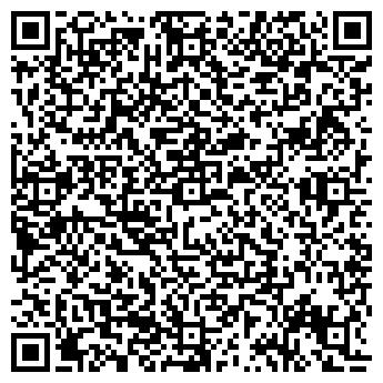 QR-код с контактной информацией организации Фамис, ЧП