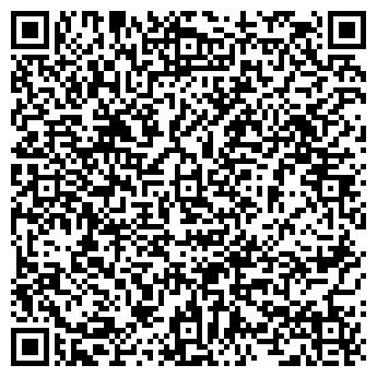 QR-код с контактной информацией организации Мед-база, ЧП