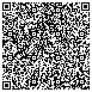 QR-код с контактной информацией организации Восточная Региональная Компания, ООО