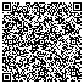 QR-код с контактной информацией организации Укрмельинвест, ООО