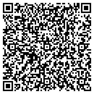 QR-код с контактной информацией организации Завод топливных брикетов, ООО
