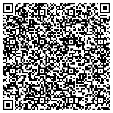 QR-код с контактной информацией организации 3Wok, Торговая компания (3 Вок)