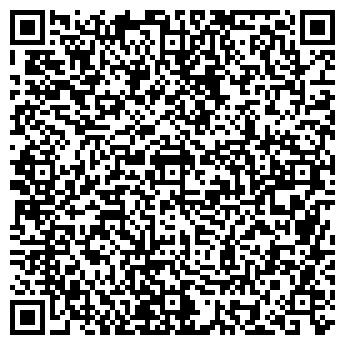 QR-код с контактной информацией организации Вара Р.И., ЧП