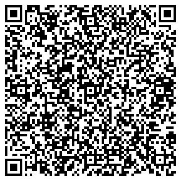 QR-код с контактной информацией организации Лакта Люкс, ООО