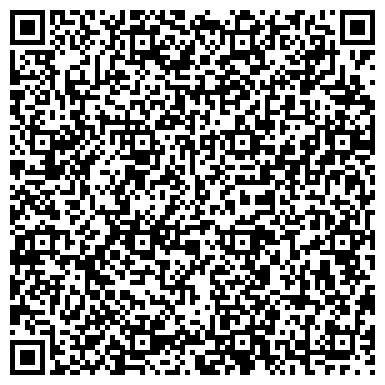 QR-код с контактной информацией организации Торговый дом МТЗ, ООО