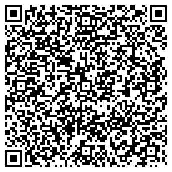 QR-код с контактной информацией организации БИЗНЕСМОСТ, ООО
