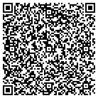 QR-код с контактной информацией организации Сумлегтех, ООО