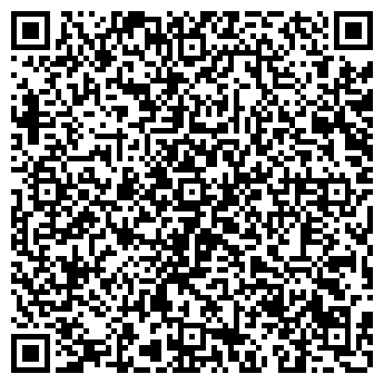 QR-код с контактной информацией организации Кофе Мастер, ООО