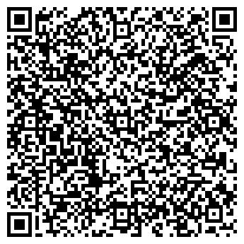 QR-код с контактной информацией организации Польза, ООО