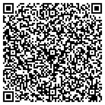 QR-код с контактной информацией организации ДЕЛОПРОИЗВОДИТЕЛЬ