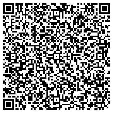 QR-код с контактной информацией организации Winter (Винтер), ЧП