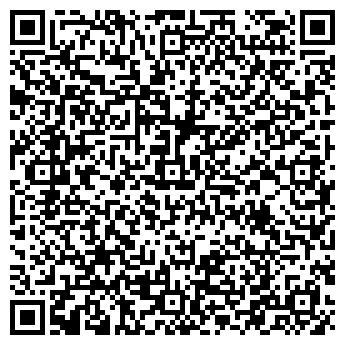 QR-код с контактной информацией организации Езидри (EZIDRI), ЧП Мирочник