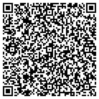 QR-код с контактной информацией организации МБП Делота, ООО