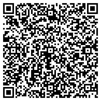 QR-код с контактной информацией организации КОНУН