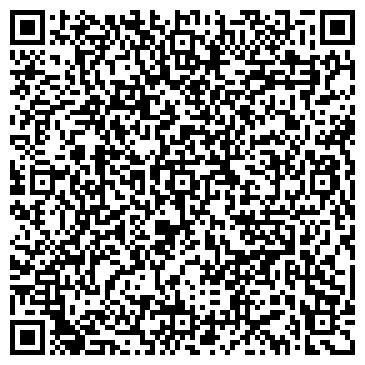 QR-код с контактной информацией организации Алкодреам (Alcodream), ЧП