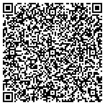 QR-код с контактной информацией организации Светличная В.В., ЧП