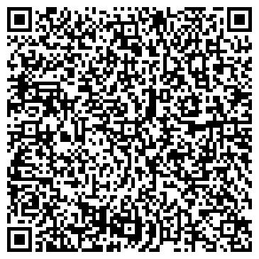 QR-код с контактной информацией организации Кварта, ООО ИВФ
