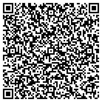 QR-код с контактной информацией организации Ессетрейд, ЧП