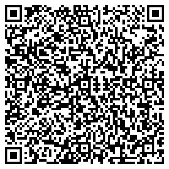 QR-код с контактной информацией организации Granchio, ООО