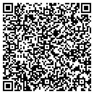 QR-код с контактной информацией организации Белый кот, ООО
