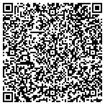 QR-код с контактной информацией организации МЕЖРЕГИОН КОЛЛЕГИЯ АДВОКАТОВ