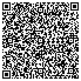 QR-код с контактной информацией организации Хлеб Дома, СПД
