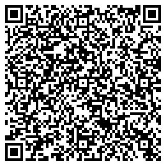 QR-код с контактной информацией организации Эм Пи Ай Фуд Ингридиентс, ООО