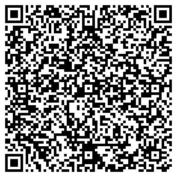 QR-код с контактной информацией организации BezTabaka, ЧП