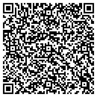 QR-код с контактной информацией организации Гриннет, ООО