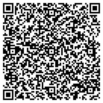 QR-код с контактной информацией организации Белмакс ЛТД, ЧП
