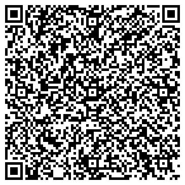 QR-код с контактной информацией организации Левис, МКП