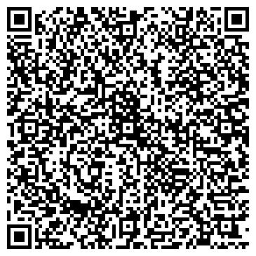 QR-код с контактной информацией организации Базис, МЧП