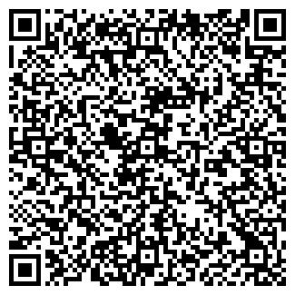 QR-код с контактной информацией организации Булкин Дом, ЧП