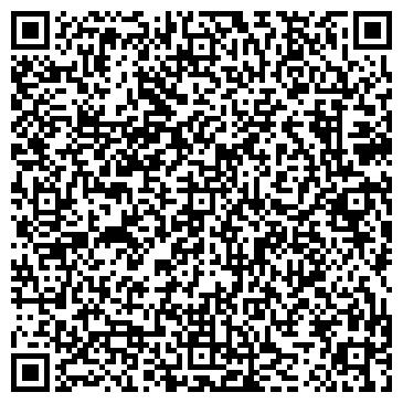 QR-код с контактной информацией организации Ларан, ООО