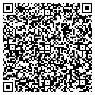 QR-код с контактной информацией организации РОСЫ, ЗАО