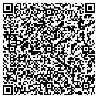 QR-код с контактной информацией организации Флора-Сакура, ФОП