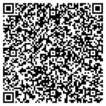 QR-код с контактной информацией организации Грейнкор, ООО