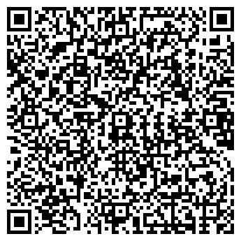 QR-код с контактной информацией организации ФАБЕР ЛЕКС, ООО