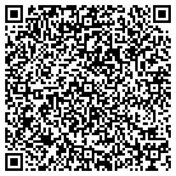 QR-код с контактной информацией организации Вектор-Постач ТД, ООО