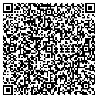 QR-код с контактной информацией организации Кристи, ООО