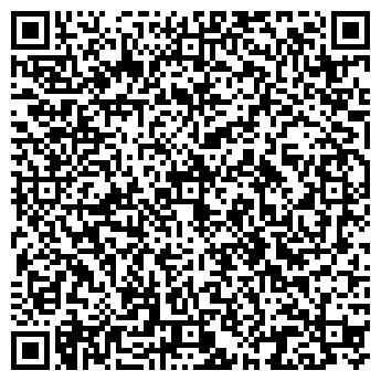 QR-код с контактной информацией организации Кимо-Бизнес, МЧП