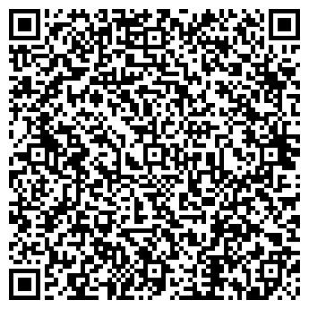 QR-код с контактной информацией организации Таранюк А.В., СПД