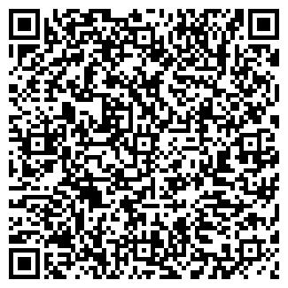 QR-код с контактной информацией организации ФОРВЕКС, ООО